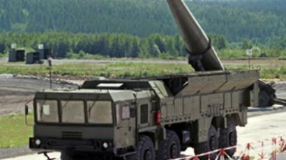 US missiles get closer to Russia's borders?