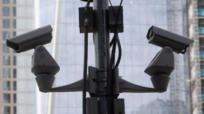 FBI begins installation of $1 billion face recognition system across America