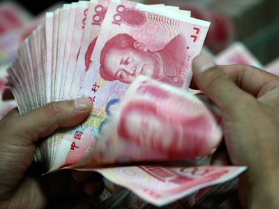 US refuses to call China currency manipulator