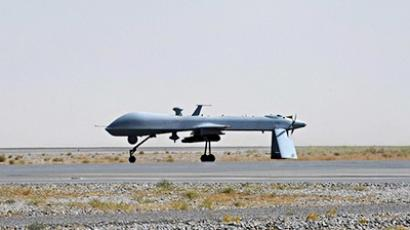 Iran shoots down US drone – state TV