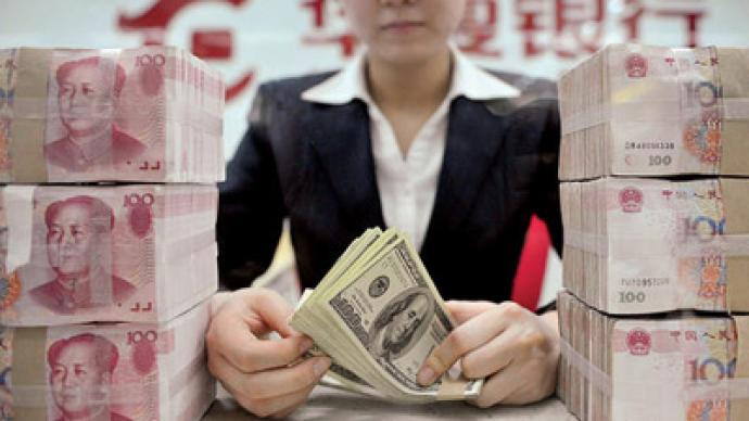 China not a currency manipulator