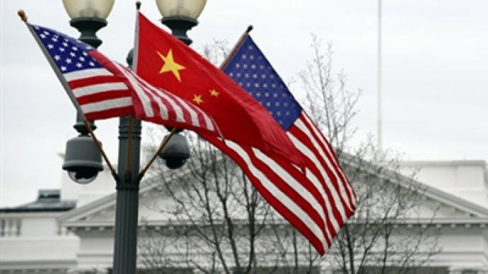 Chinese President to visit US