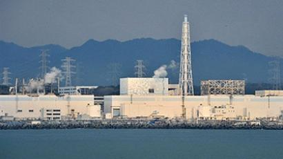 Floating island may store Japan's radioactive water
