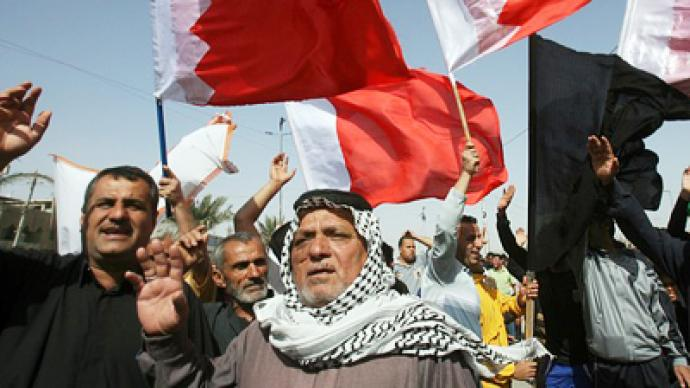 Bahrain bleeds from American bullets