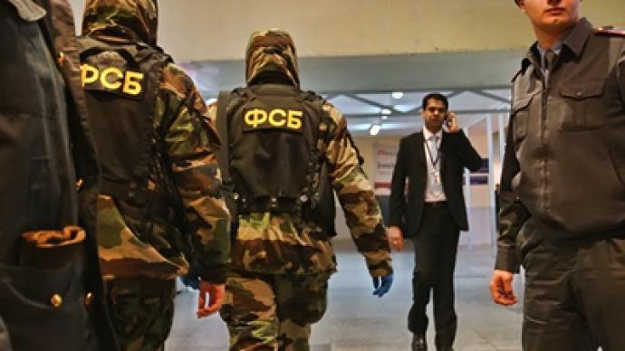 US media manipulates Moscow tragedy