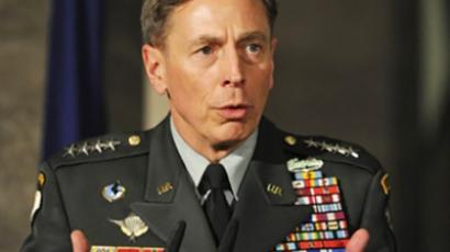 Petraeus to leave Afghan post