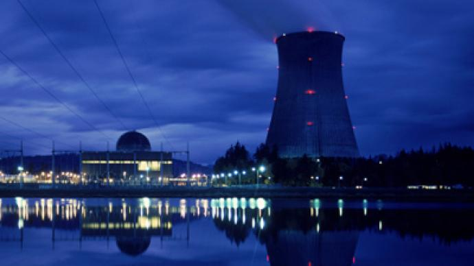 US launches review of nuclear plants