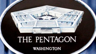 Pentagon: The Chinese stole our newest weapons