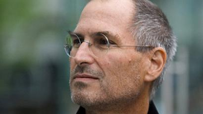 Steve Jobs might have killed himself