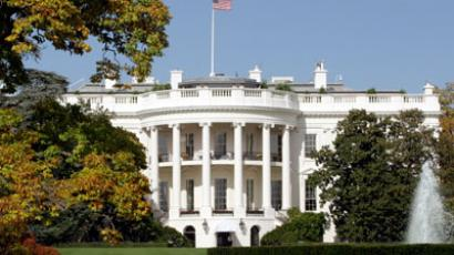White House leaks draft of CISPA-like cybersecurity executive order