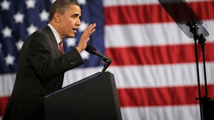 Obama's complaints against the White House