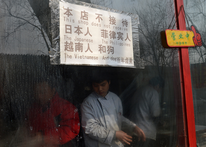 A sign at a Beijing restaurant barring citizens of nations involved in maritime disputes with China. (AFP Photo / Mark Ralston)