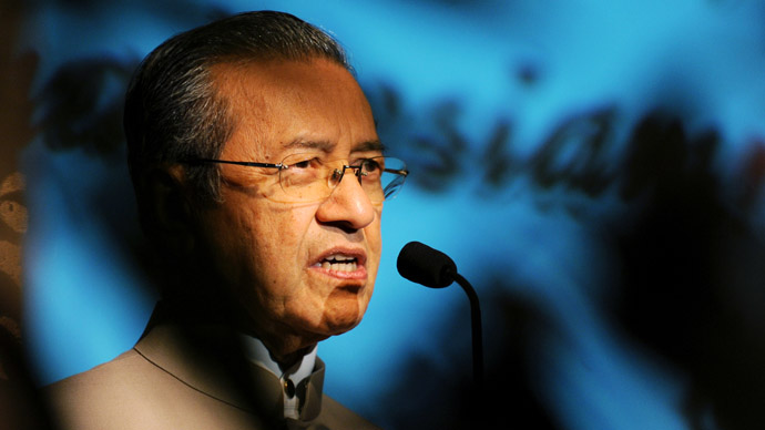 Malaysia's former prime minister Mahathir Mohammad (AFP Photo)