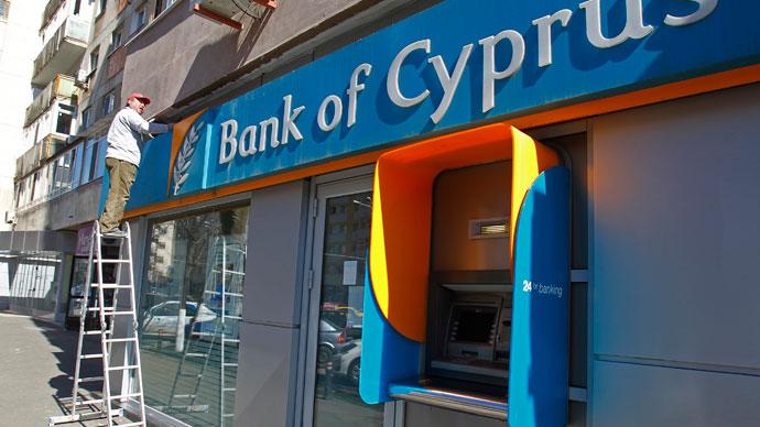 Hey, Cyprus… Let's go back to basics!