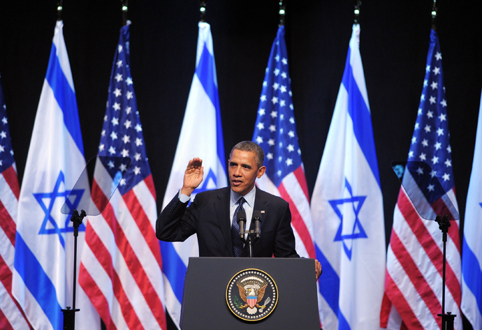 US President Barack Obama delivers a speech to the Israeli people at the Jerusalem International Convention Center in Jerusalem, on March 21, 2013 on the second day of his 3-day trip to Israel and the Palestinian territories (AFP Photo / Mandel Ngan)