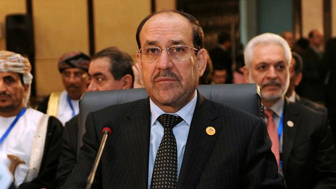 'Al-Maliki's resignation could return stability to Iraq' – former Iraqi PM
