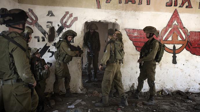 'Israeli led quasi-NATO poses grave danger for the Middle East'