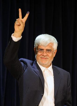 Iranian former Vice-President Mohammad Reza Aref.(AFP Photo / Atta Kenare)