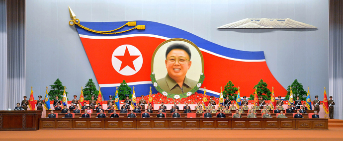 Overview of a national meeting at the April 25 House of Culture to mark the 20th anniversary of late North Korean leader Kim Jong-Il's election as chairman of the DPRK National Defence Commission (NDC) in Pyongyang (AFP Photo / KCNA via KNS)