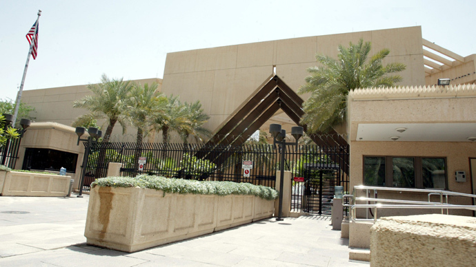General view of the USA embassy in Riyadh, Saudi Arabia (AFP Photo / Str)