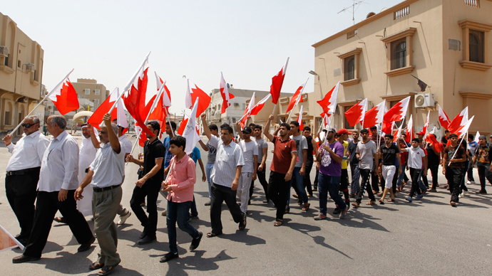 Bahrain protests: Will the house of Khalifa fall like a house of cards?