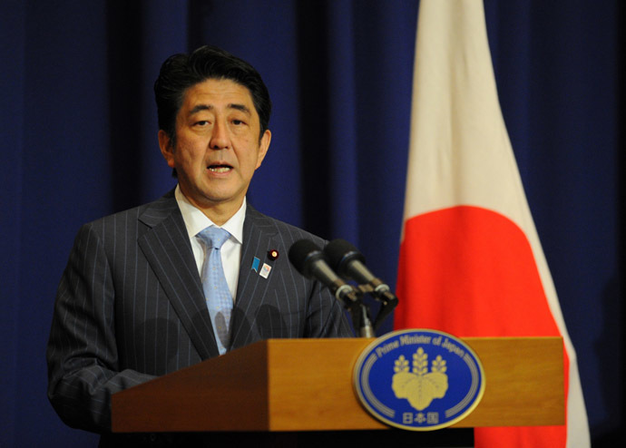 Japanese Prime Minister Shinzo Abe (AFP Photo)