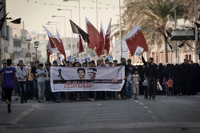 Bahraini protesters demonstrate against the government in the village of Malikiya, south of Manama, on December 4, 2012. (AFP Photo / Mohammed Al-Shaikh)