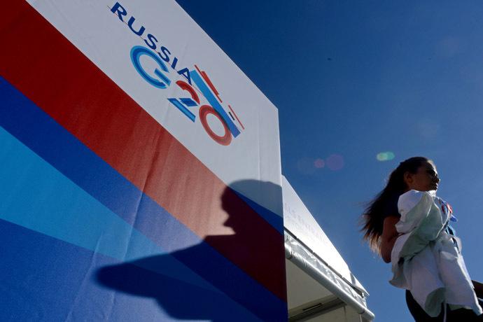 AFP Photo/Kirill Kudryavtsev