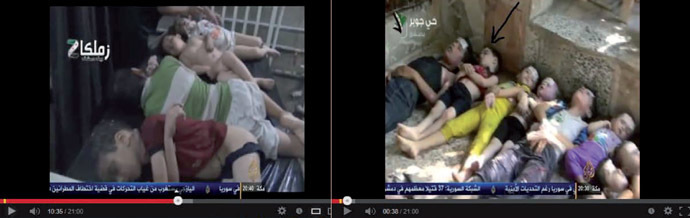 Little boy in red shirt in video from Zamalka (left) is seen with other children in video from Jobar (right). Photo from Mother Agnes report to UN.