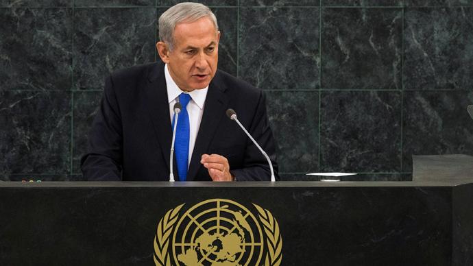 Israeli Prime Minister Benjamin Netanyahu (AFP Photo / Andrew Burton)