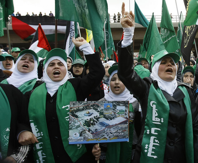 Palestinian Hamas supporters shout slogans during a multi-movement protest in Beirut (AFP Photo)