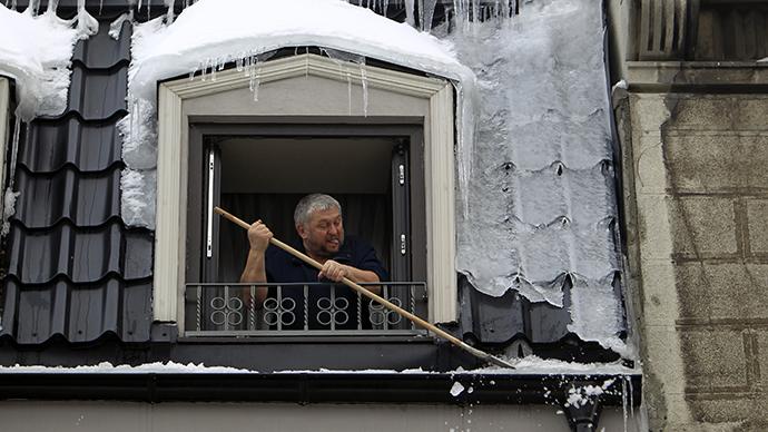 Reuters / Radu Sigheti
