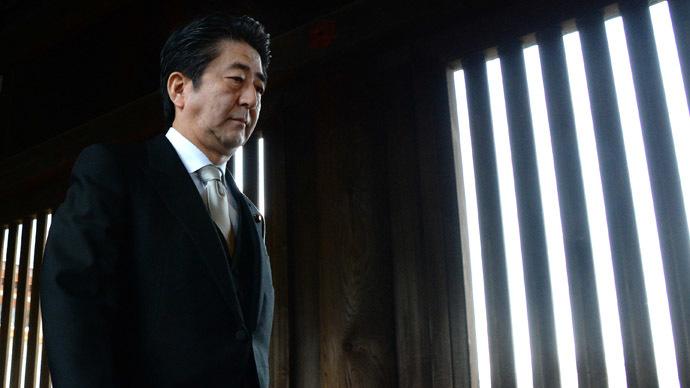 Japanese war crimes: I'm sorry?