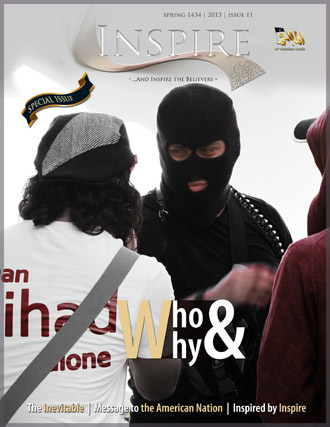 Inspire magazine cover (Image from jihadology.net)