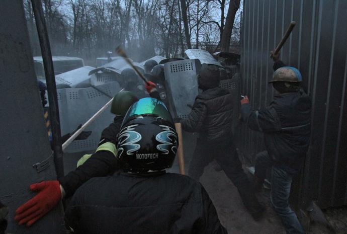 RIA Novosti / Grigory Vasilenko