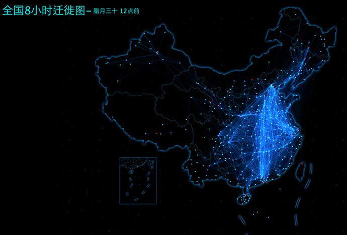 Screen shot from Baidu