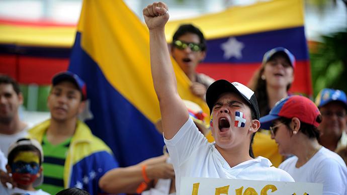 Reuters / Ricardo Rojas