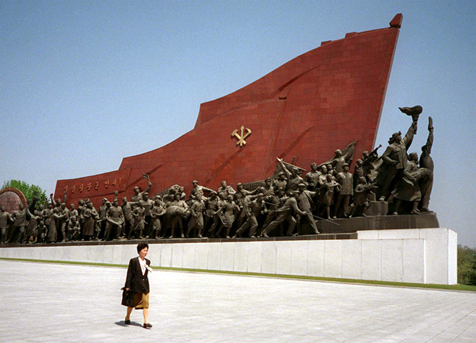 Pyongyang, North Korea (Reuters)