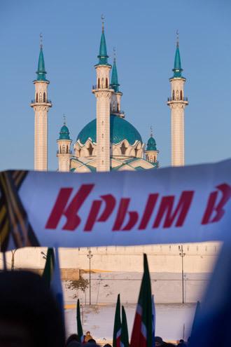 RIA Novosti / Roman Hasaev