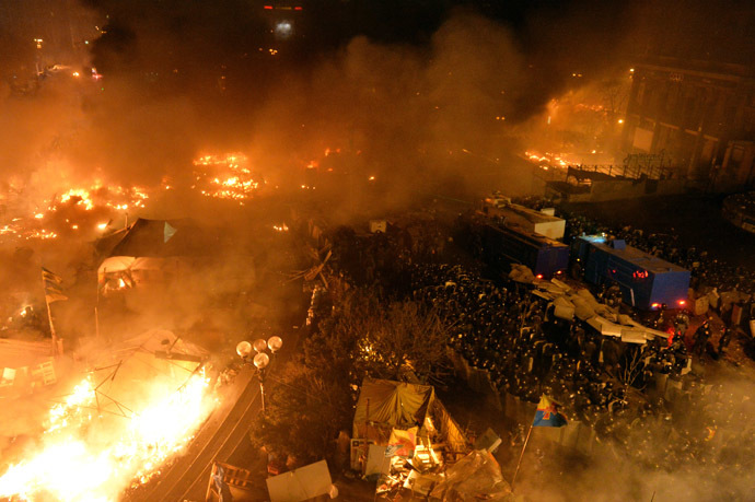 Independence Square in Kiev on February 18, 2014. (AFP Photo)
