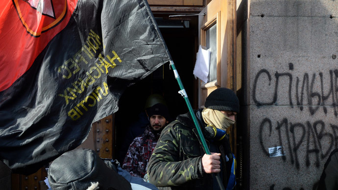 'West siding with Ukraine neo-Nazis may backfire with extremism in Europe'