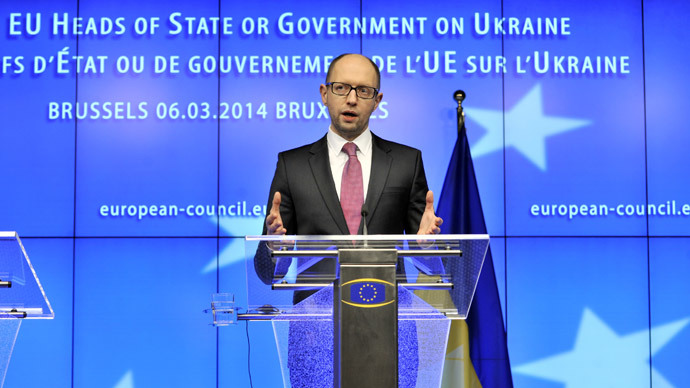 Ukrainian Prime Minister Arseniy Yatsenyuk speaks during a press conference following after talks with European Union heads of state and government on March 6,2014 at the EU Headquarters in Brussels. (AFP Photo / Georges Gobet)