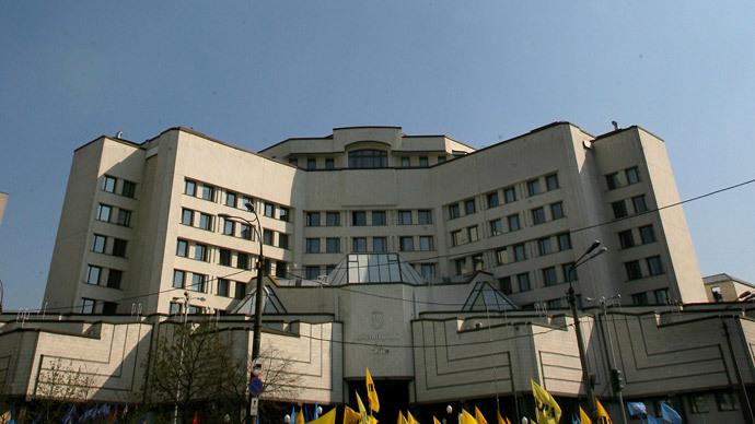 Legal vacuum at the Ukrainian constitutional court