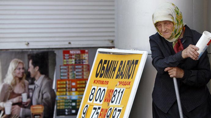 Free-fall: IMF to accelerate Ukraine's economic collapse?