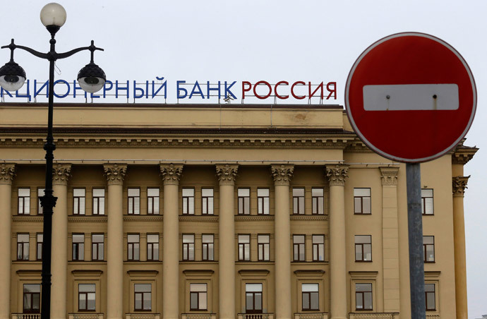 A general view of the head office of Bank Rossiya in St. Petersburg (Reuters / Alexander Demianchuk)
