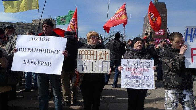 Voices of Ukraine: 'Kiev, people are not cattle!'