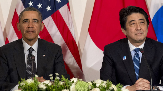 US-Japan: Pivoting apart?