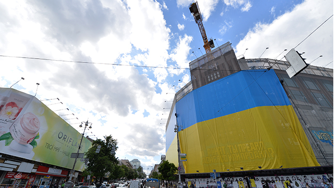 The IMF goes to war in Ukraine