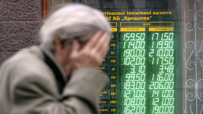 'Ukraine may become the new Greece'