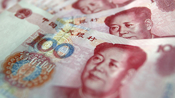 'Chinese yuan as a reserve currency is a long-term story'